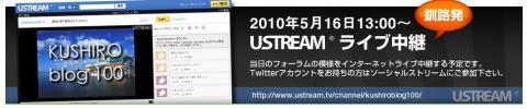 ust_image_top[1]1.jpg